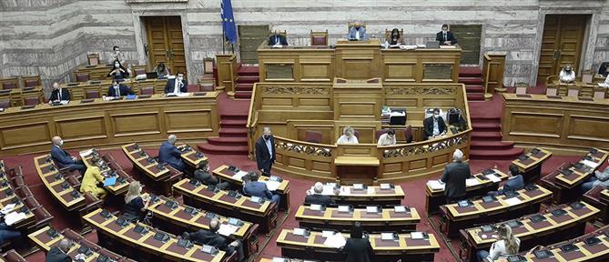 Στην Ολομέλεια το νομοσχέδιο για την αιγιαλίτιδα ζώνη