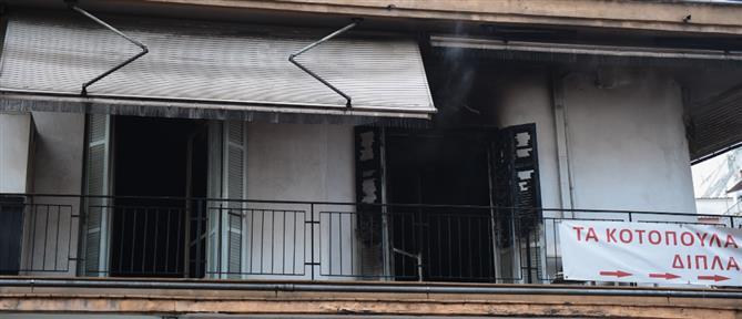 Φωτιά σε διαμέρισμα