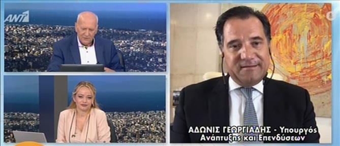 Γεωργιάδης στον ΑΝΤ1: Πολύ μεγάλη η ζημιά στην οικονομία σε περίπτωση νέου lockdown (βίντεο)