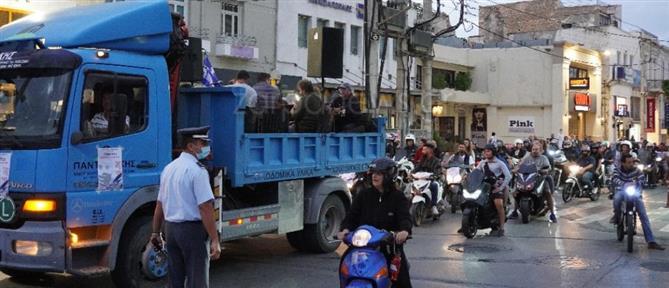 Μηχανοκίνητη πορεία ενάντια στα μέτρα για τον κορονοϊό (βίντεο)