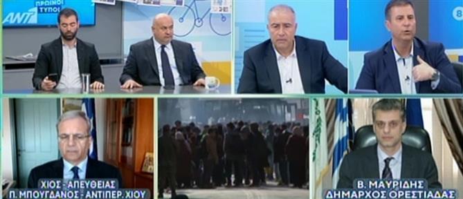 Δήμαρχος Ορεστιάδας στον ΑΝΤ1: 6.000 άνθρωποι βρίσκονται στα σύνορα με την Τουρκία (βίντεο)