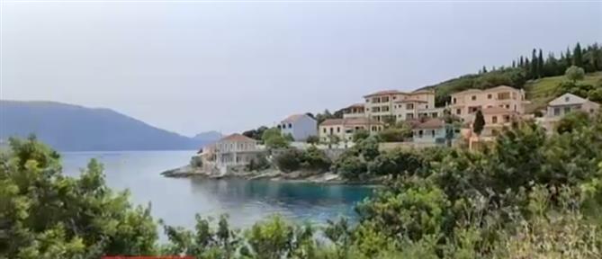 Διακοπές σε πολυτελή εξοχικά με τιμές …κορονοϊού (βίντεο)