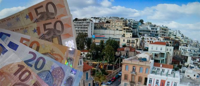 ΣΥΡΙΖΑ για σχέδιο Πισσαρίδη: Δεν θα έχουμε μνημόνιο, αλλά θα είναι σαν να έχουμε