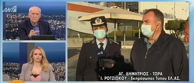 Κορονοϊός: Διευκρινίσεις για τη χρήση της μάσκας στο αυτοκίνητο (βίντεο)