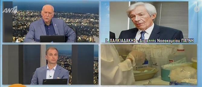 AstraZeneca: Ο Διοικητής του ΠΑΓΝΗ στον ΑΝΤ1 για τη δεύτερη θρόμβωση σε 35χρονο (βίντεο)