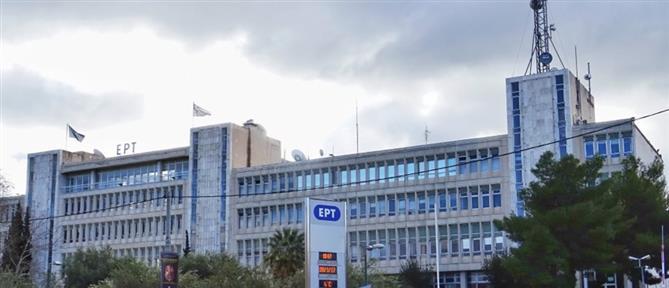 Σημαντική ζημιά στην ΕΡΤ από το Μουντιάλ 2018