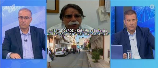 Βατόπουλος: Η Επιτροπή συζητά την εισήγηση για απαγόρευση των πανηγυριών (βίντεο)
