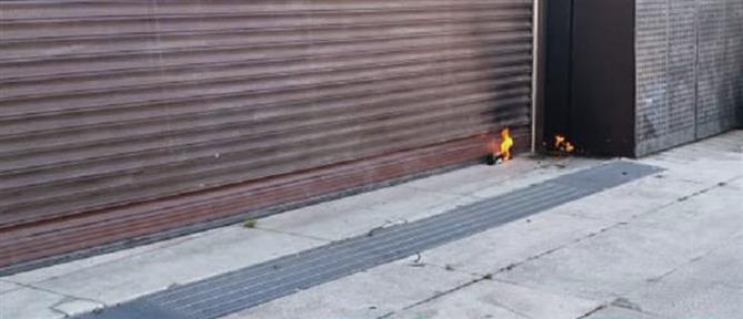 Θεσσαλονίκη: Επίθεση με μολότοφ σε διμοιρία των ΜΑΤ (εικόνες)