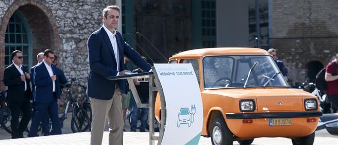 Μητσοτάκης: μεγάλες επιδοτήσεις για την αγορά ηλεκτρικών αυτοκινήτων