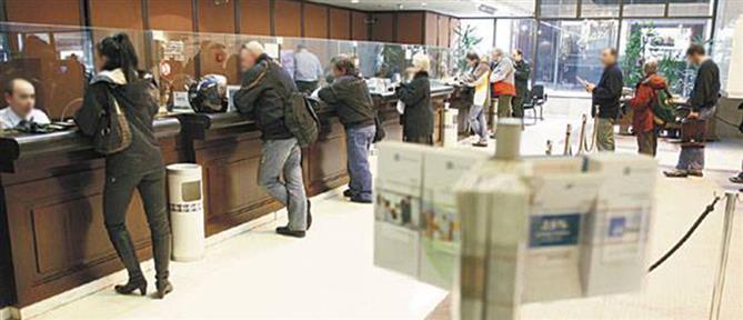 Επιτροπή Ανταγωνισμού: Νέα έφοδος στις τράπεζες