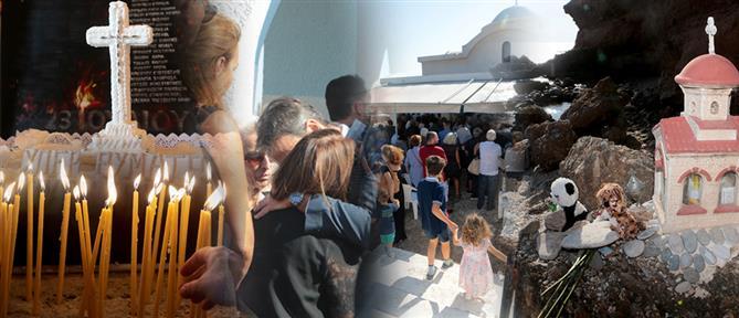 Μαύρη επέτειος: Μνημόσυνο για τα θύματα της τραγωδίας στο Μάτι (βίντεο)