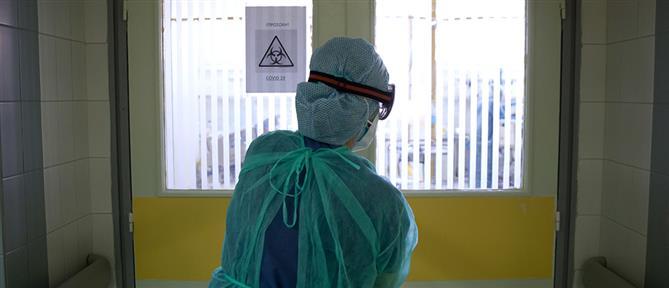 Κορονοϊός - Yπουργείο Υγείας: οδηγίες στα νοσοκομεία για το επισκεπτήριο