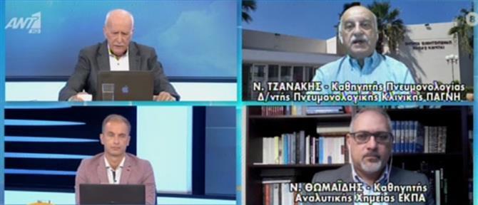 Κορονοϊός - Θωμαΐδης: τέλος Οκτωβρίου το 5ο κύμα της πανδημίας