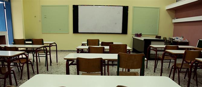 Τι αλλάζει για τα ιδιωτικά σχολεία