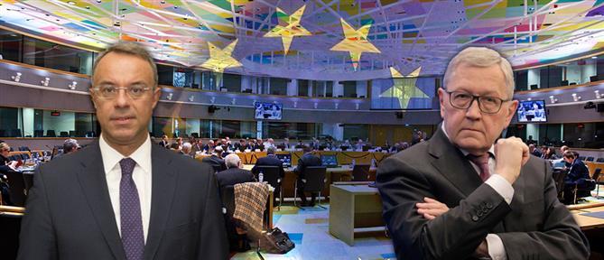 """""""Μηνύματα"""" της ΕΕ για πλεονάσματα και ΔΝΤ"""