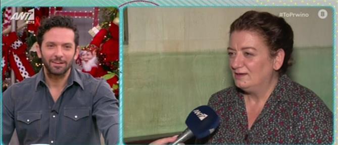 """Μαρία Αντουλινάκη: η Αγορίτσα από τις """"Άγριες Μέλισσες"""" στο """"Πρωινό"""" (βίντεο)"""