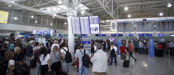 Σε ανοδική πορεία η επιβατική κίνηση στα αεροδρόμια