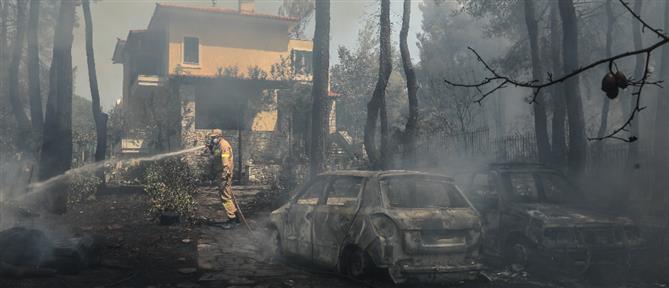 Φωτιά - Δήμος Διονύσου: Έκτακτη ενημέρωση προς τους δημότες
