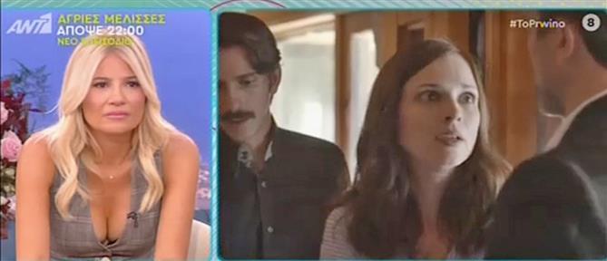 """""""Ήλιος"""": Στο """"Πρωινό"""" οι πρωταγωνιστές της νέας σειράς του ΑΝΤ1 (βίντεο)"""