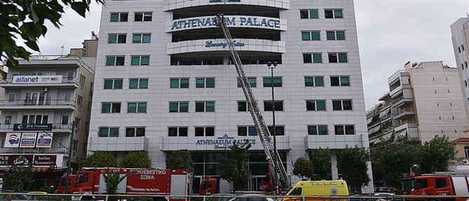 Φωτιά σε ξενοδοχείο στη Συγγρού: Τρεις εστίες φωτιάς σε δύο ορόφους