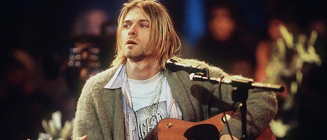 "Kurt Cobain: ""Χρυσάφι"" για την αυτοπροσωπογραφία του (εικόνες)"