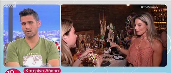 """Κατερίνα Λάσπα στο """"Πρωινό"""": η πρόληψη σώζει ζωές (βίντεο)"""
