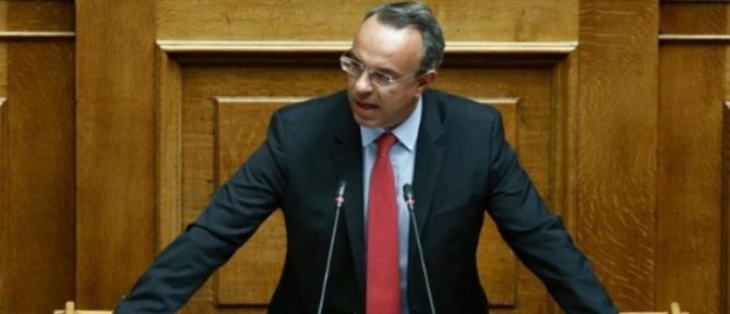 Σταϊκούρας: θα διεκδικήσουμε με ασφάλεια χαμηλότερα πρωτογενή πλεονάσματα