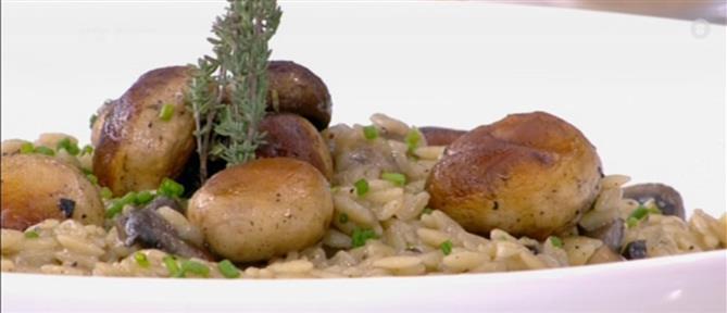 Συνταγή για κριθαρότο μανιταριών από τον Πέτρο Συρίγο