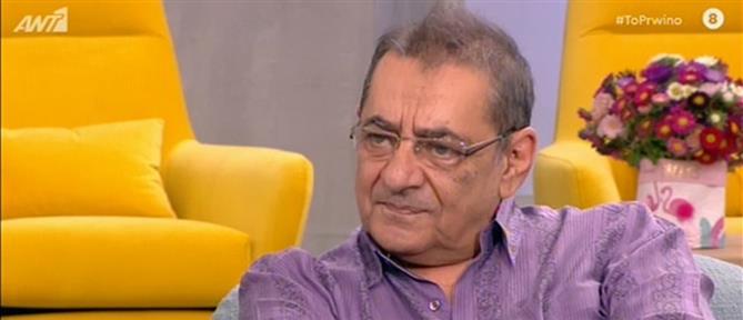 Ο Αντώνης Καφετζόπουλος αποκαλύπτει άγνωστες πτυχές της ζωή του (βίντεο)