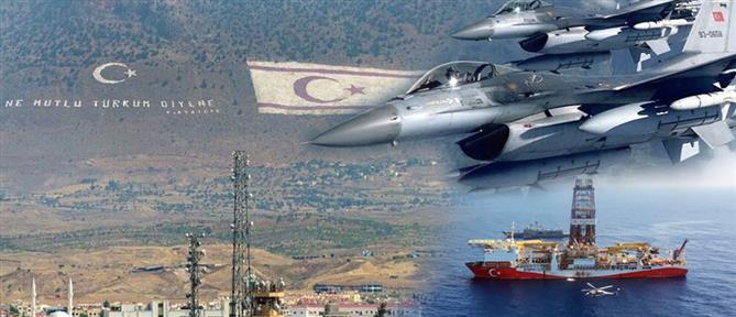 Κύπρος: καταγγελία στον ΟΗΕ για τις τουρκικές προκλήσεις