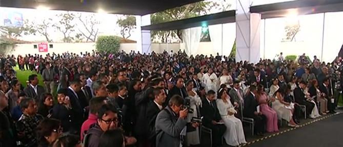 Μαζικός γάμος δεκάδων ζευγαριών (βίντεο)