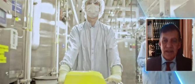 Έλληνες επιστήμονες μιλούν στον ΑΝΤ1 για το εμβόλιο κατά του κορονοϊού (βίντεο)
