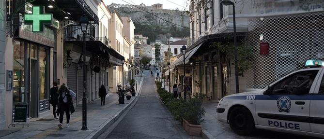 Κορονοϊός: Διάγγελμα Μητσοτάκη για την σταδιακή άρση του lockdown