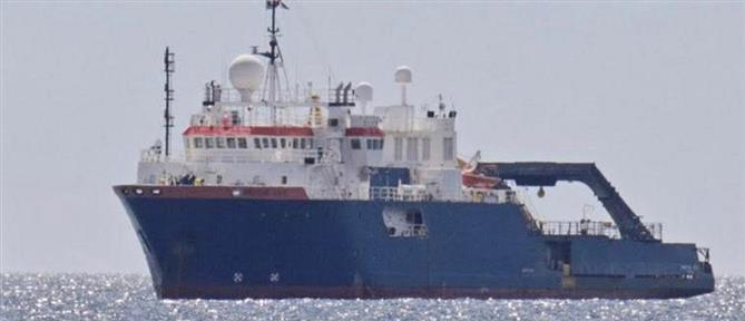 Κύπρος - Nautical Geo: Νέα Navtex για επιστημονικές έρευνες