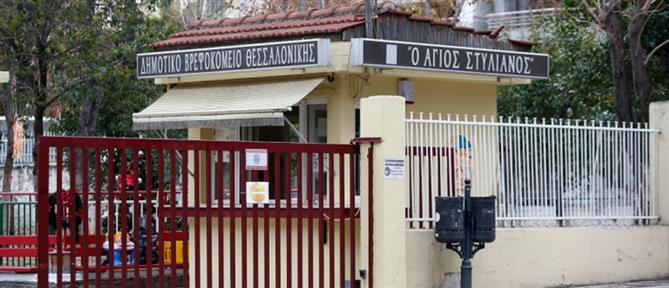 Κορονοϊός: Θετικοί εργαζόμενοι και παιδιά σε Βρεφοκομείο