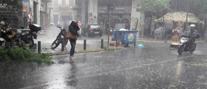 Καιρός: βροχές, καταιγίδες και ισχυροί άνεμοι την Παρασκευή