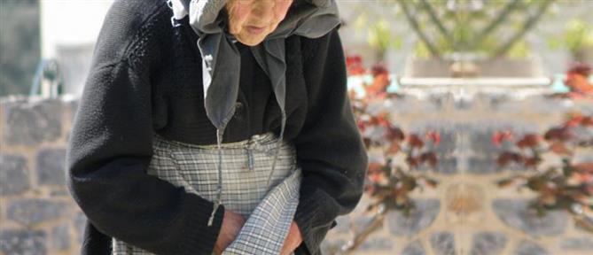 Ηλικιωμένη καταγγέλλει κλοπή μαμούθ - έχασε χιλιάδες ευρώ και λίρες!