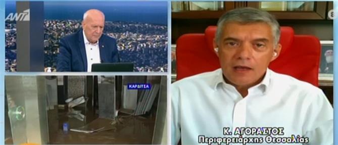 """""""Ιανός"""" - Αγοραστός στον ΑΝΤ1: θα πιέσουμε για τις αποζημιώσεις (βίντεο)"""
