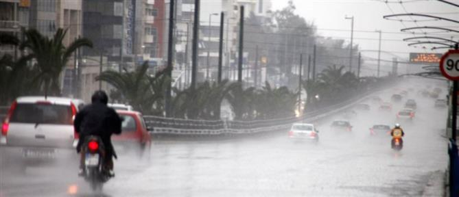 Καιρός: ισχυρές βροχές και καταιγίδες την Δευτέρα