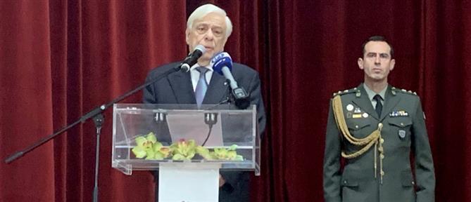 Παυλόπουλος: Δεν θα περάσει η προκλητική αυθαιρεσία της Τουρκίας