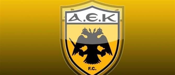 Πέθανε σε ηλικία 42 ετών πρώην παίκτης της ΑΕΚ