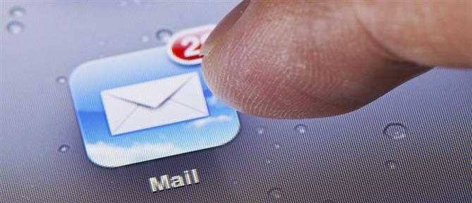 SOS από ΕΛΑΣ: Ποιο e-mail δεν πρέπει να ανοίξετε