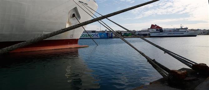 Πλοία: νέα απεργία εξήγγειλαν τα ναυτεργατικά σωματεία