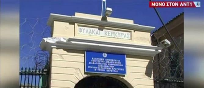 Κορονοϊός – φυλακές Κέρκυρας: διαμαρτύρονται οι κρατούμενοι για ελλιπή μέτρα προστασίας (βίντεο)