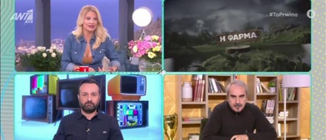 """""""Η Φάρμα"""": Ρεκόρ συμμετοχών για το νέο ριάλιτι του ΑΝΤ1 (βίντεο)"""