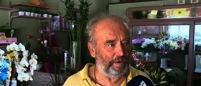 Μαρτυρία στον ΑΝΤ1 καταστηματάρχη που έπεσε θύμα ληστών (βίντεο)