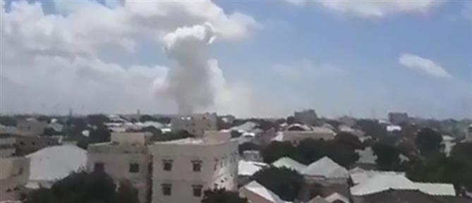 Ισχυρή έκρηξη σε βάση στο Μογκαντίσου