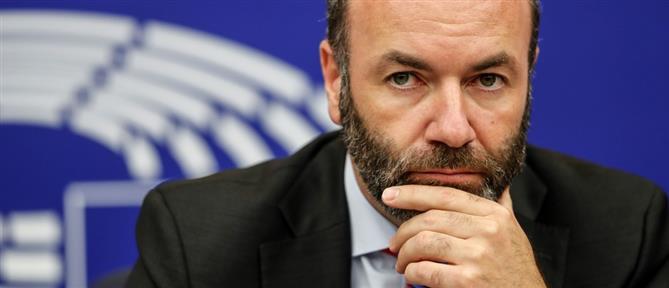 Βέμπερ: Να τερματίσουμε τις ενταξιακές συνομιλίες με την Τουρκία