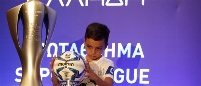 "Super League: αποφασίζει για το πρωτάθλημα και το ""ψαλίδι"" στα συμβόλαια"