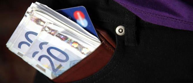 Το νέο κόλπο για να σας αρπάξουν χρήματα